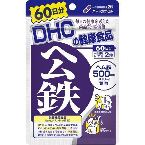 Viên uống DHC bổ sung sắt 60 ngày - Hàng Nhật nội địa