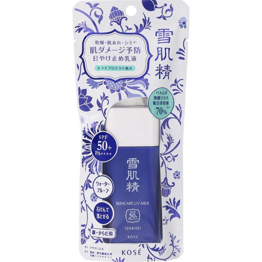 Kem chống nắng Kose Sekkisei White UV Milk SPF 50+ 60g - Hàng Nhật nội địa