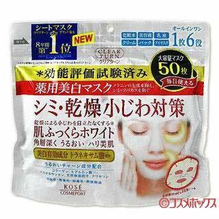 Mặt nạ dưỡng trắng Kose Clear Turn (màu trắng) – 50 miếng - Hàng Nhật nội địa