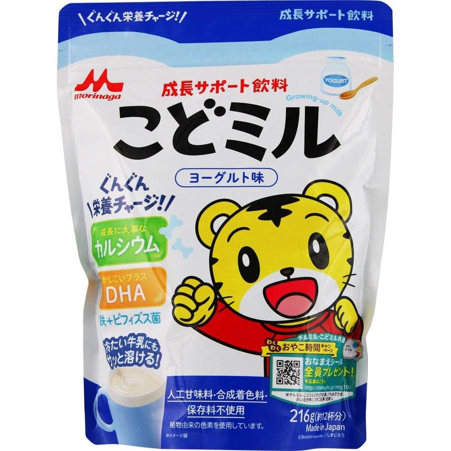 Sữa dinh dưỡng Kodomiru Morinaga cho trẻ từ 1,5 tuổi vị vani- Hàng Nội nội địa