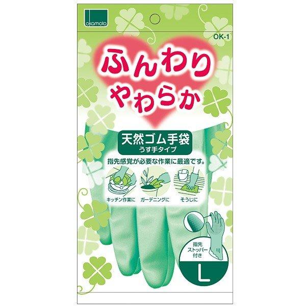 Găng tay từ cao su thiên nhiên Okamoto màu xanh size L - Hàng Nhật nội địa