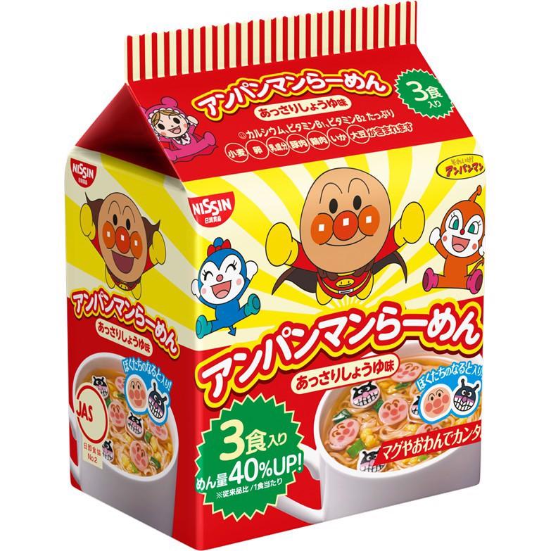 Mì Nissin Anpanman vị trứng thịt cho bé - màu đỏ - Hàng Nhật nội địa
