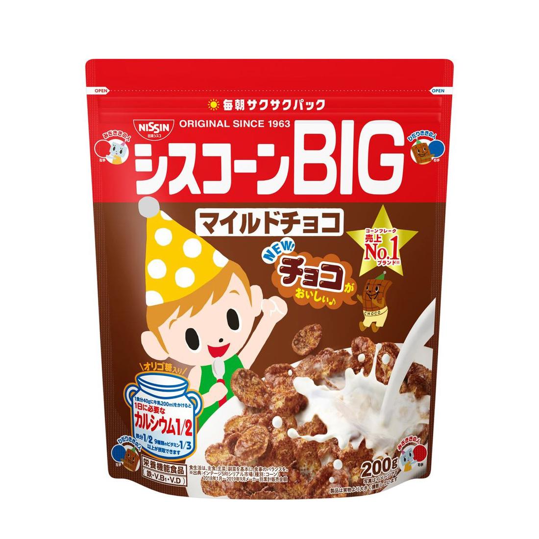 Ngũ cốc giòn ăn liền Ciscorn BIG Mild Chocolte 200g - Hàng Nhật nội địa