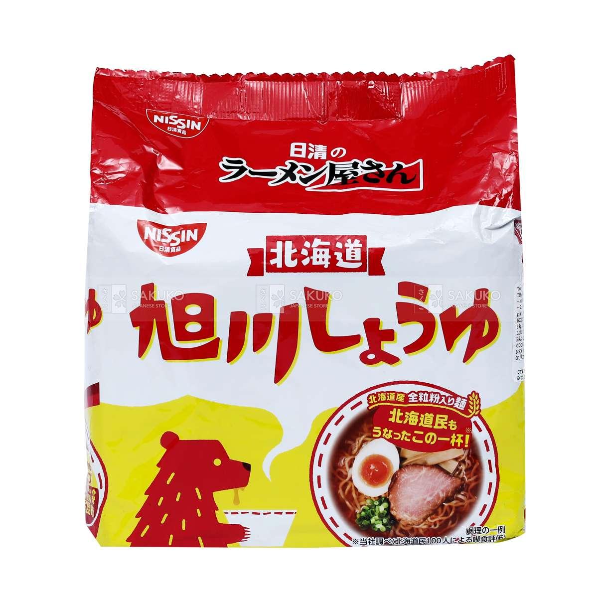 NISSIN- Mì ramen ăn liền vị nước tương (89g×5 gói) - Hàng Nhật nội địa