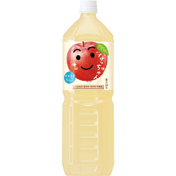 Nước ép táo nguyên chất 1.5l Suntory- Hàng Nhật nội địa