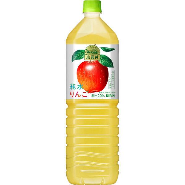Nước Ép Táo Tinh Khiết Kirin Koiwai Pure Water Apple 1.5L- Hàng Nhật nội địa