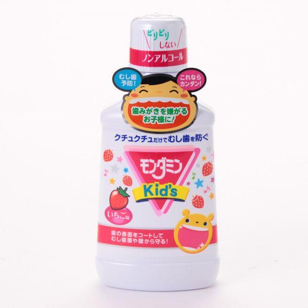 Nước Súc MIệng Cho Bé Kid's Hương Dâu Lọ 250ml - Hàng Nhật nội địa Nhật Bản