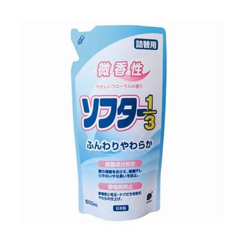 Nước xả vải làm mềm kháng khuẩn Daiichi Nhật Bản 500ml - Hàng Nhật nội địa