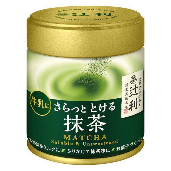 Bột trà xanh matcha nguyên chất Kataoka Powder 40g new - Hàng Nhật nội địa