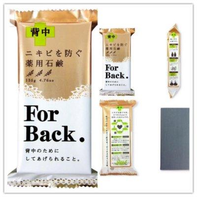 Xà phòng trị mụn lưng For Back- Hàng Nhật nội địa