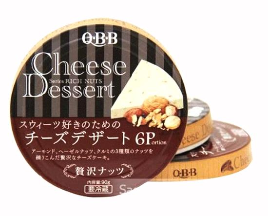 Phô mai QBB 6m+ vị quả óc chó, hạnh nhân 90g - Hàng Nhật nội địa
