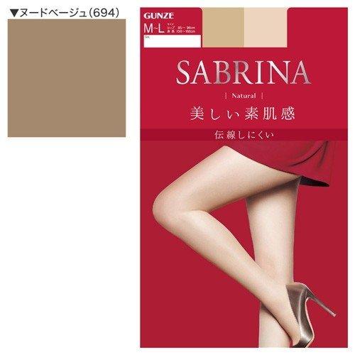 Quần tất chống xước Sabrina màu 694 Natural beige size M-L - Hàng Nhật nội địa