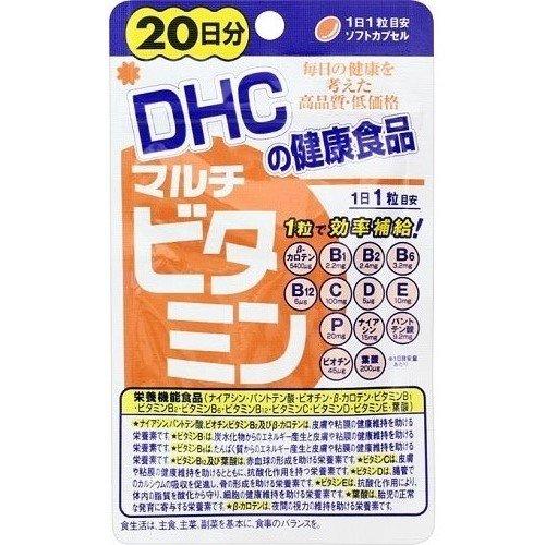 VIÊN UỐNG VITAMIN TỔNG HỢP DHC 20 NGÀY - Hàng Nhật nội địa