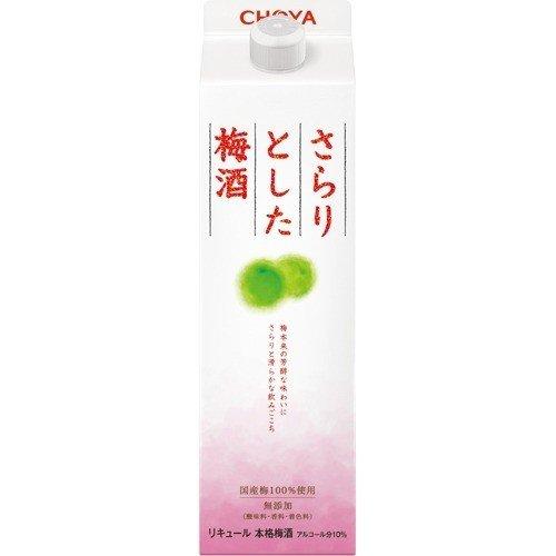Rượu mơ Choya hộp giấy 1800ml (trắng hồng) - Hàng Nhật nội địa