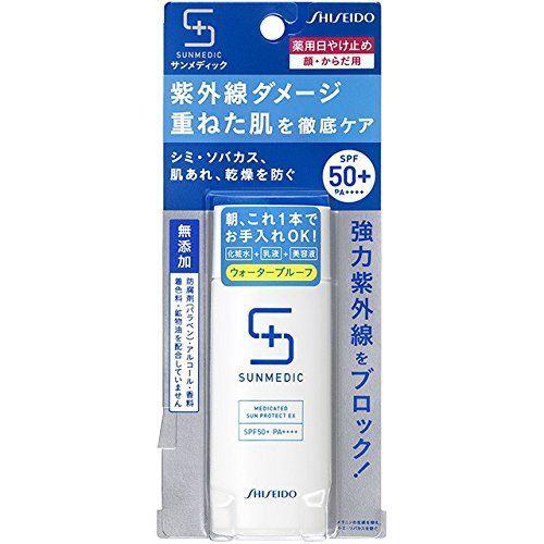 Kem chống nắng SHISEIDO Sunmedic Medicated UV Protect Milk Gel 50ml SPF50+ PA++++ - HÀNG NHẬT NỘI ĐỊA