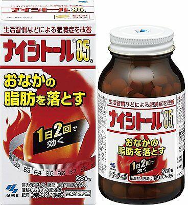 Viên uống giảm cân, giảm mỡ bụng Naishitoru 85a Kobayashi 280v - Hàng Nhật nội địa