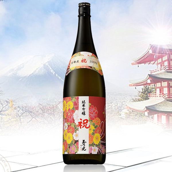 Rượu Sake Tamanohikari Junmai Ginjo Iwai 720ml- Hàng Nhật nội địa
