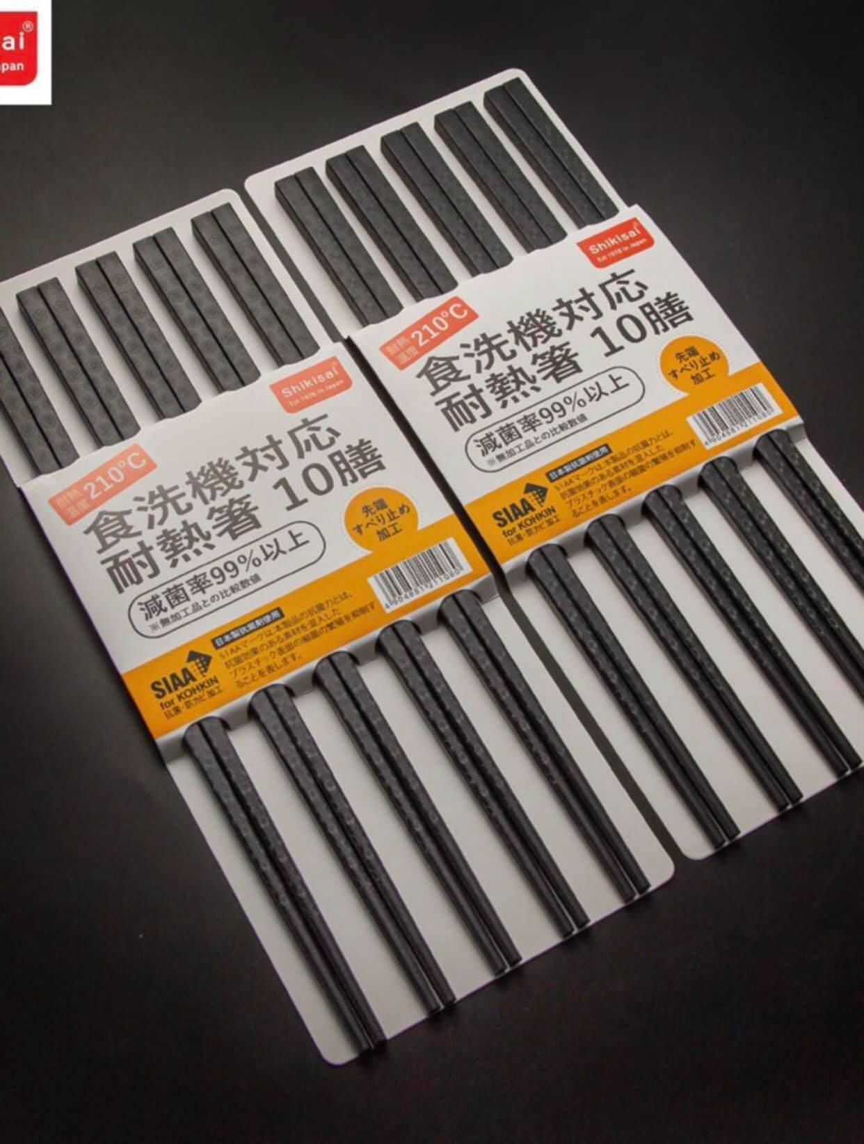 Set 10 đôi đũa sợi thủy tinh kháng khuẩn hình hoa cúc- Hàng Nhật nội địa
