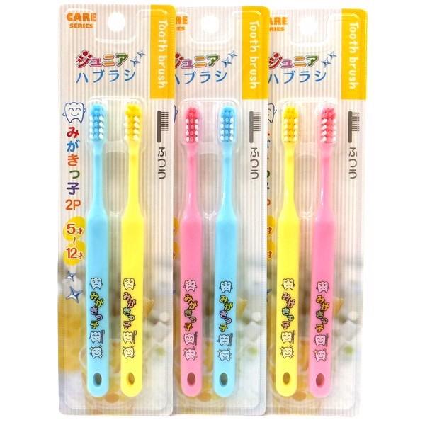 Sét 2 bàn chải đánh răng Junior cho bé từ 5- 12 tuổi - Hàng Nhật nội địa