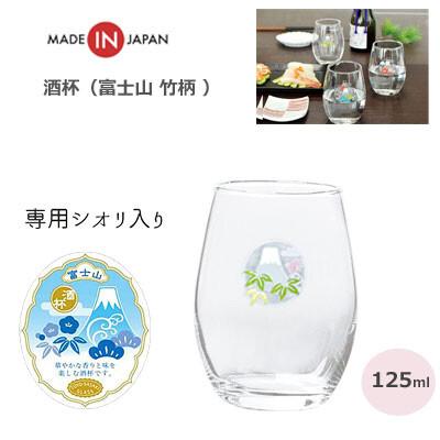 Set 3 cốc uống trà mẫu núi Phú Sĩ 200ml mẫu 2 - Hàng Nhật nội địa