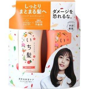 (BIG SALE) Set 2 dầu gội xả Ichikami mềm mượt 480ml Kracie (vàng cam) - Hàng Nhật nội địa