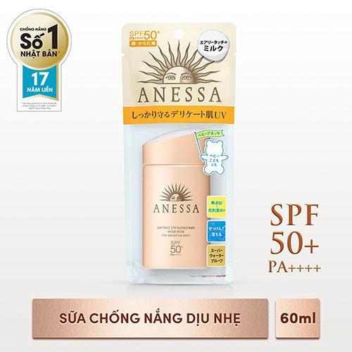 Sữa chống nắng dưỡng da dịu nhẹ cho da nhạy cảm và trẻ em Anessa 60ml SP50+, PA ++++ - Hàng Nhật nội địa