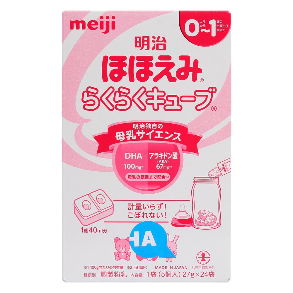 BIG SALE/ Sữa meiji thanh số 0 ( hộp 24 thanh) 648g - Hàng Nhật nội địa