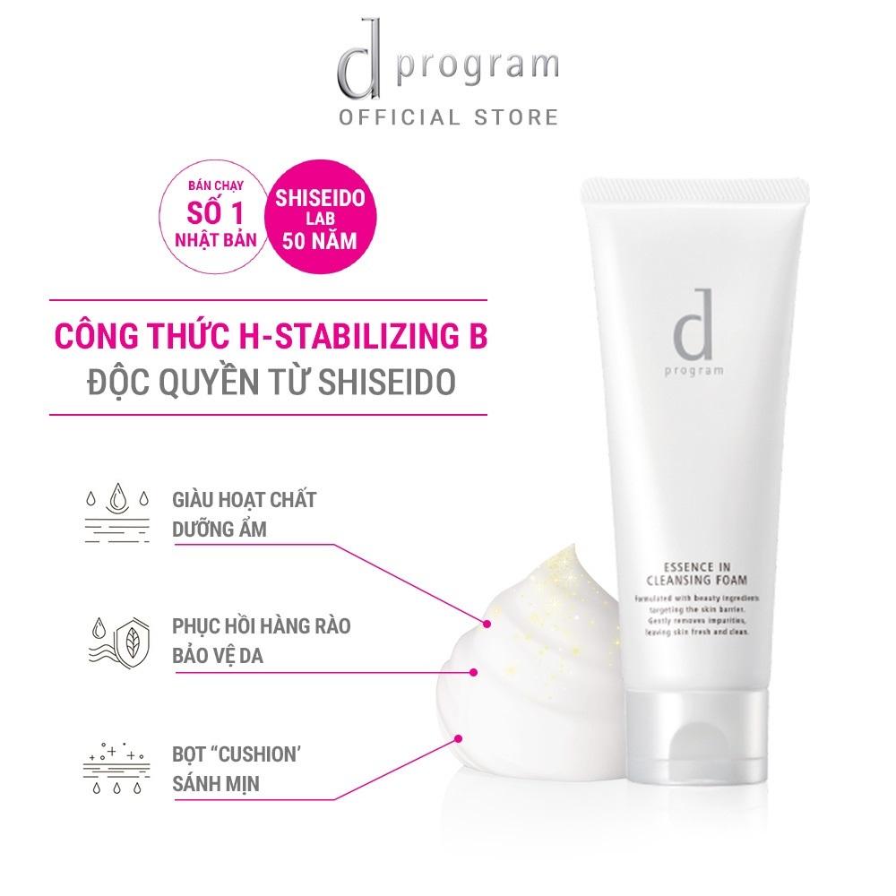 Sữa Rửa Mặt Shiseido Giúp Làm Sạch Và Cung Cấp Ẩm Da 120g Essence In Cleansing Foam - Hàng Nhật nội địa