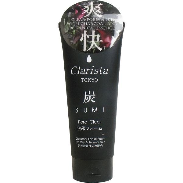 Sữa rửa mặt than hoạt tính Clarista - Hàng Nhật nội địa