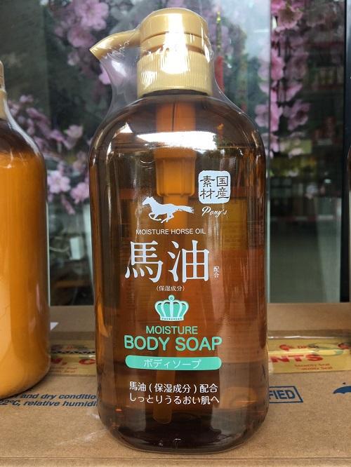 Sữa tắm mỡ ngựa Pony 600ml - Hàng Nhật nội địa