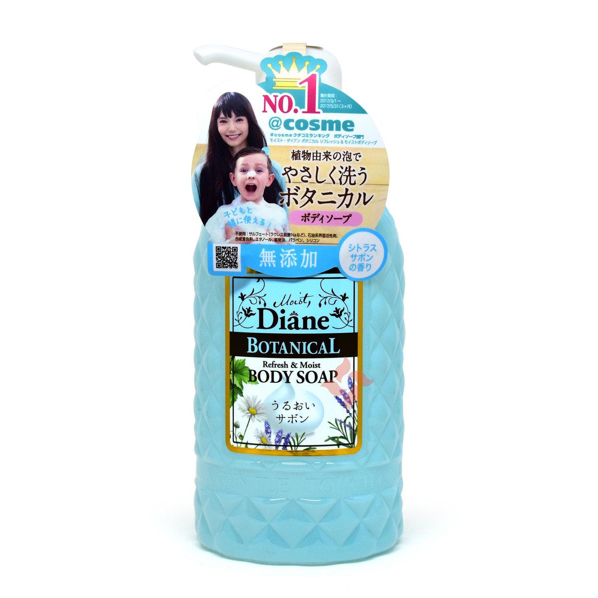 Sữa Tắm Tinh Dầu Moist Diane Body Soap hương bạc hà 500ml - Hàng Nhật nội địa
