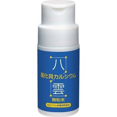 Canxi thiên nhiên phong hóa sò Yakumo-100g Bột mịn - Hàng Nhật nội địa