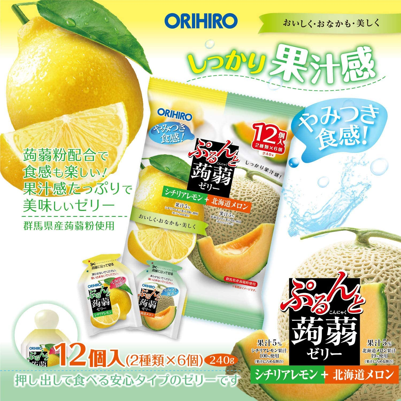 Thạch Rau Câu Orihiro Vị Chanh và Dưa Gang 240gr (túi 12 chiếc) - Hàng Nhật nội địa