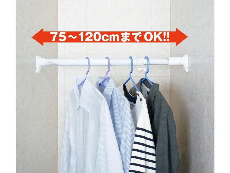 Thanh treo không cần khoan vít Heian (đế vuông, 75cm kéo dài 120cm) - Hàng Nhật nội địa
