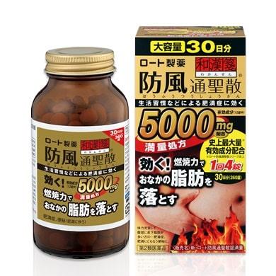 Thuốc giảm mỡ bụng Rohto 5000mg 360 viên 30 ngày - Hàng Nhật nội địa