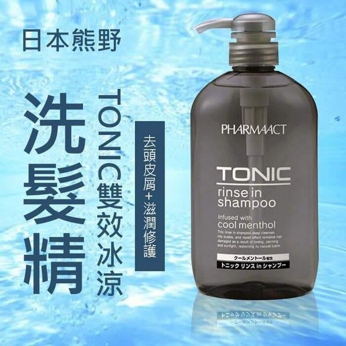 (Sale 50%) Dầu gội xả nam Pharmaact Tonic 600ml - Hàng Nhật nội địa