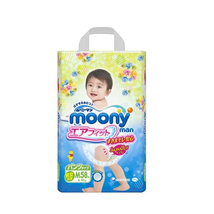 Bỉm quần Moony M58- Hàng Nhật Nội Địa