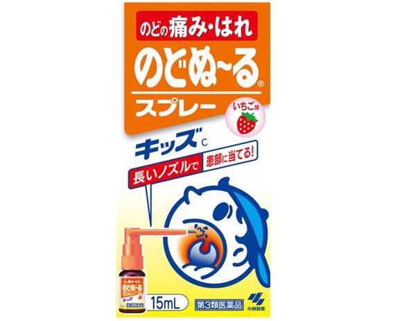Xịt họng trị ho, khô rát họng Kobayashi cho bé vị dâu 15ml - Hàng Nhật nội địa