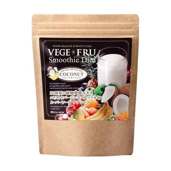 Bột rau củ quả giảm cân Vege Fru Smoothie Diet - Hàng Nhật nội địa