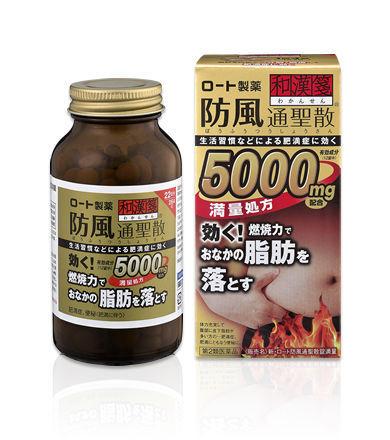 Viên uống giảm cân & giảm béo bụng Rohto 5000mg - Hàng Nhật nội địa