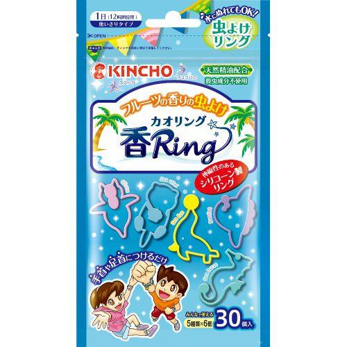 Túi 30 vòng đeo tay chân đuỗi muỗi Kincho hương trái cây - Hàng Nhật nội địa
