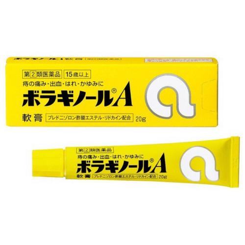 Kem bôi trĩ chữ A Boragnol A Ointment 20g - Hàng Nhật nội địa