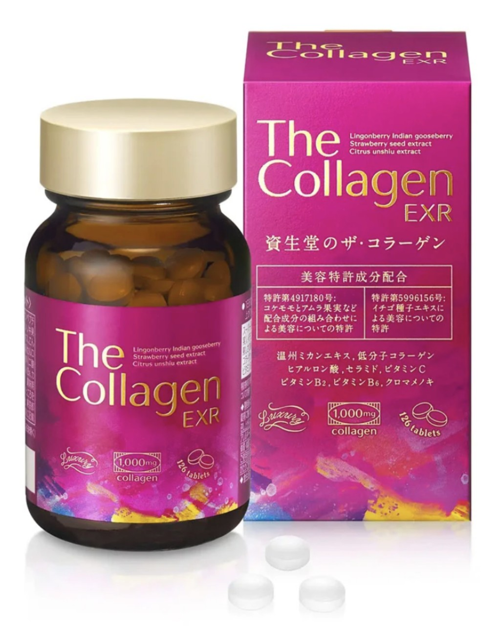 Viên uống Collagen The Shiseido EXR 126v 40+ mẫu mới- Hàng Nhật nội địa