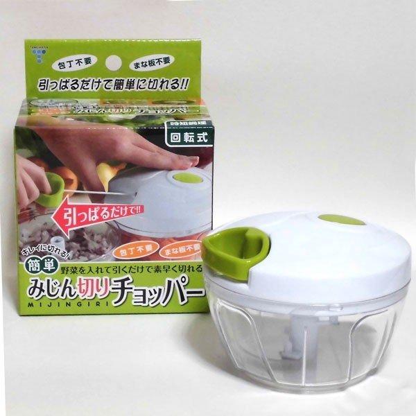 Dụng cụ xay thực phẩm mini - Hàng Nhật nội địa