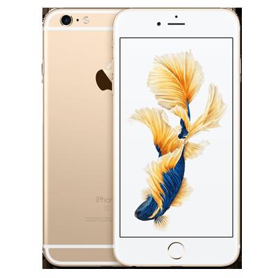 iphone-6s-quoc-te