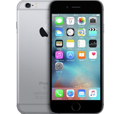 iphone-6s-plus-quoc-te