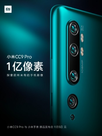 xiaomi-cc9-pro-rom-tieng-viet-rom-global-rom-quoc-te-twrp-unlock-bootloader