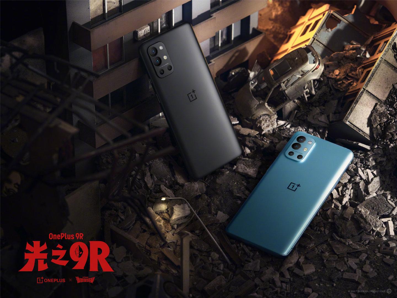 oneplus-9r-8-128-gb-rom-global-oxygenos-brand-new
