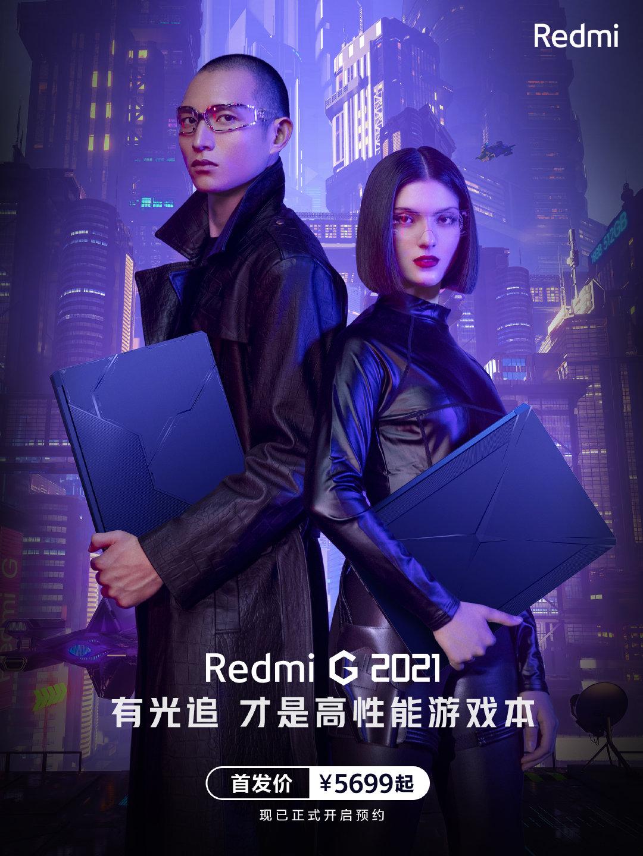 laptop-redmi-g-2021-brand-new