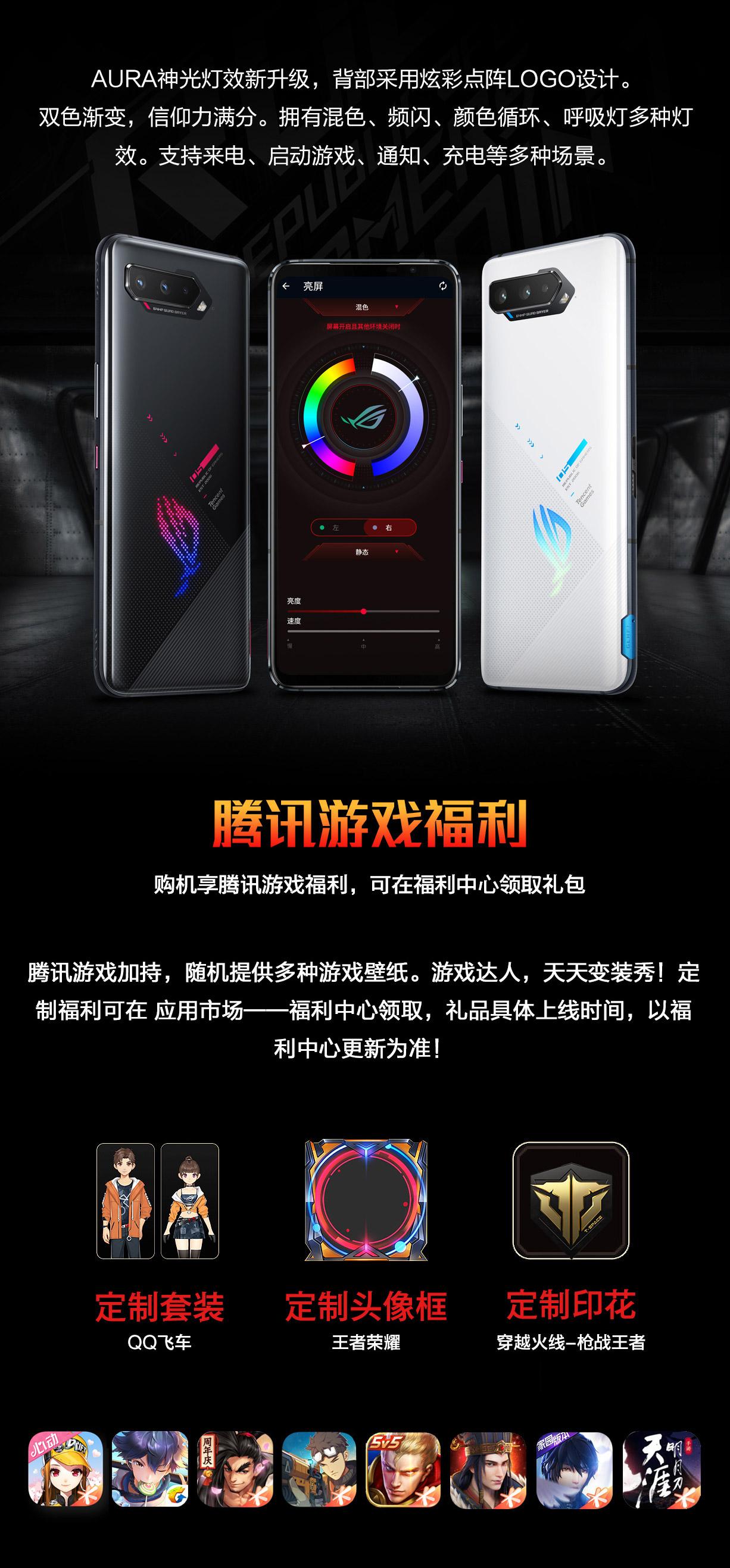 asus-rog-phone-5-rom-tieng-viet-rom-quoc-te-fota-update-brand-new